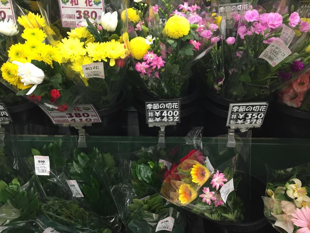 お彼岸の仏花売り場から値付けを考える