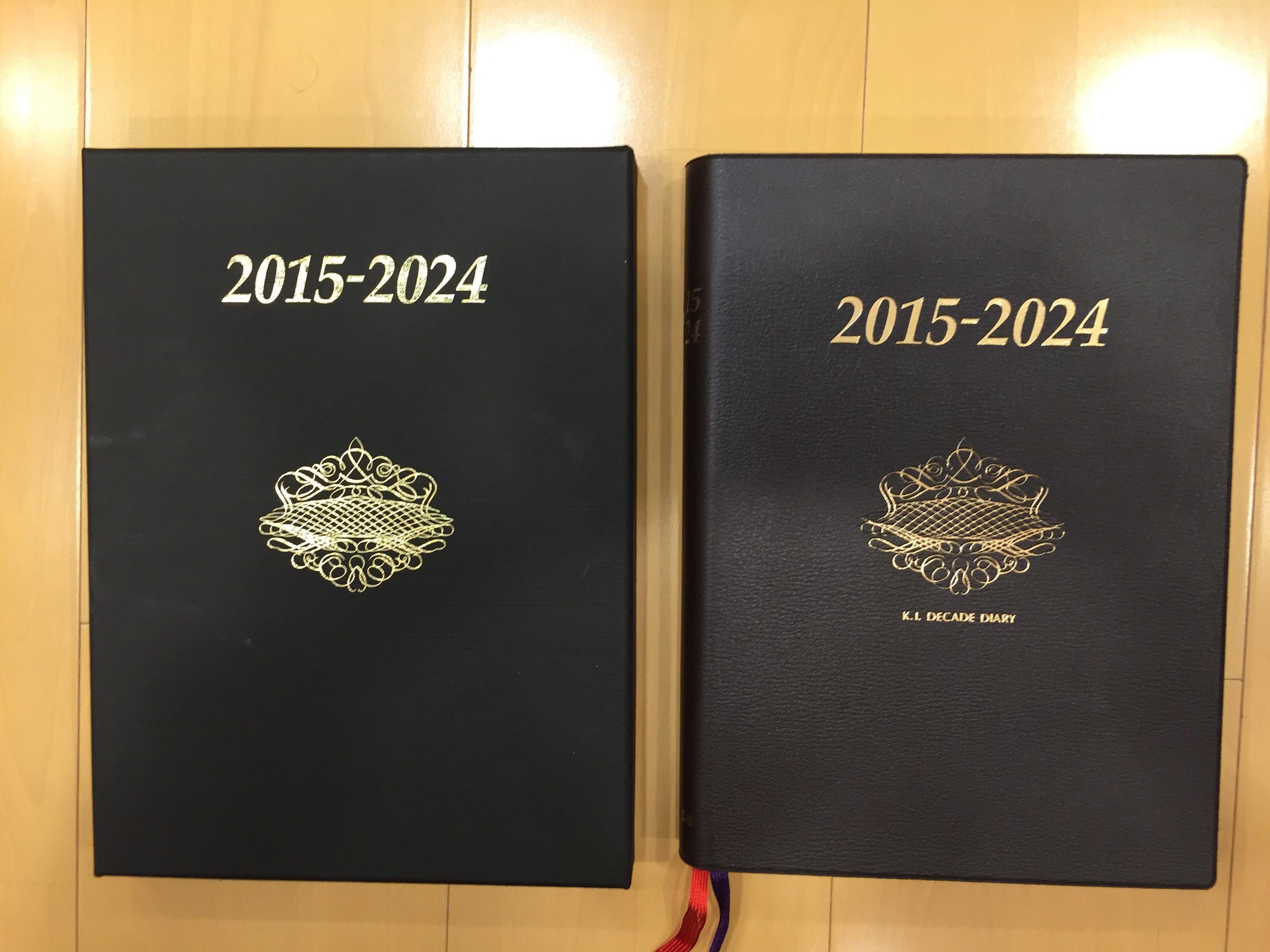 節目の歳に「10年日記」のススメ 2年目からが俄然おもしろい!