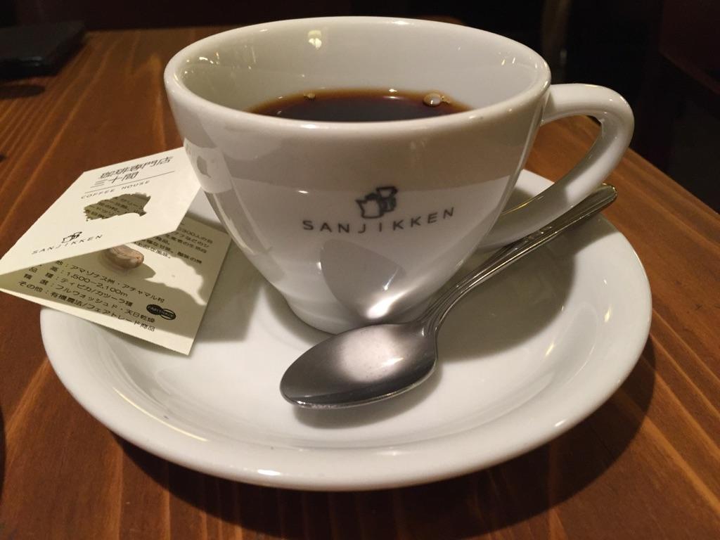 銀座で美味しいコーヒーを味わうなら・・・「三十間」@銀座3丁目