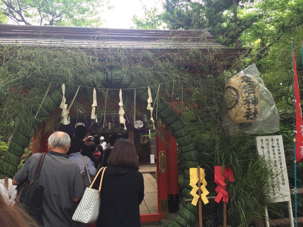愛宕神社の千日詣り ほおづきを買ったら思わぬ嬉しいことがありました!