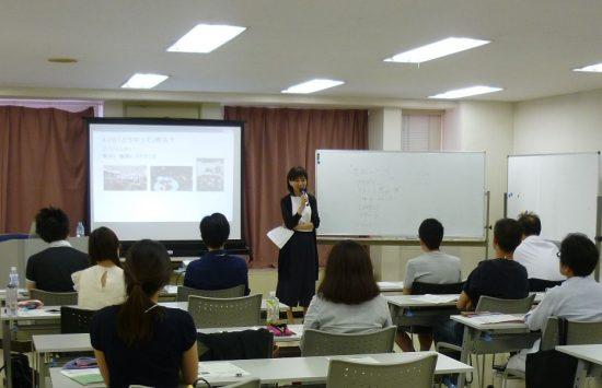 seminar0618-1