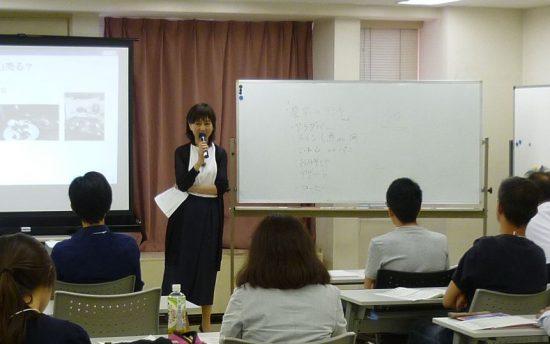 seminar0618-2