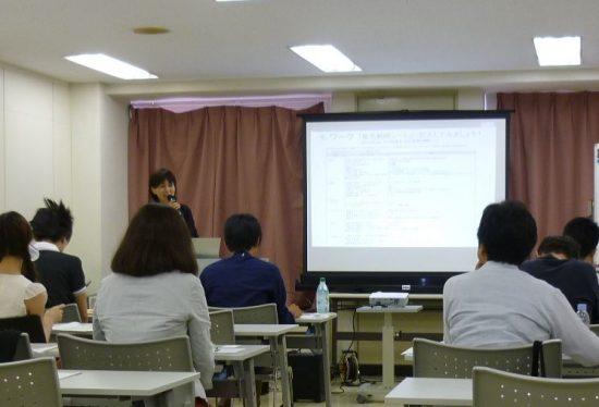 seminar0618-3