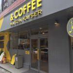 開店4日目の銀座一丁目「&COFFEE MAISON KAYSER」に行ってきました!