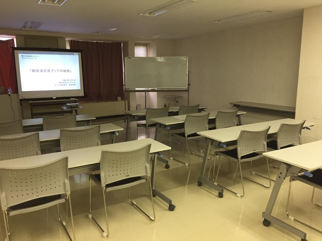 荒川区創業セミナーアドバンスコースで講師を務めました