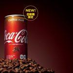 コーヒー?それともコーラ? 「コカ・コーラ コーヒープラス」を飲んでみた!
