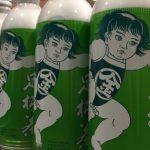 やはり「見た目」は大事!頂いた日本茶飲料のボトルをみて