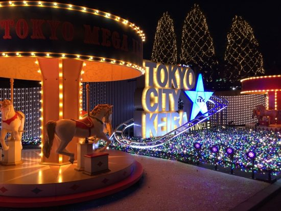 大井競馬場の東京メガイルミネーション