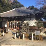平塚神社の「勝守」