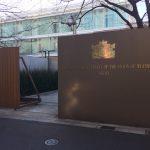 御殿山のミャンマー大使館へ