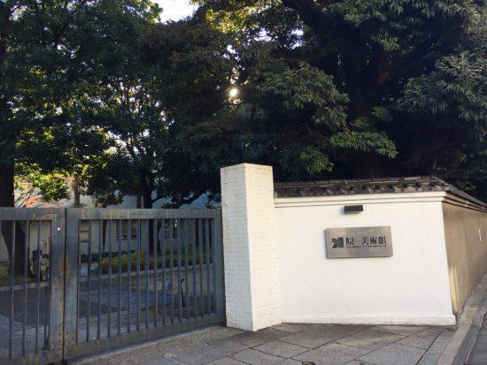 東京 ミャンマー 大使 館